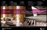 カーテン 株式会社川島織物セルコン 画像