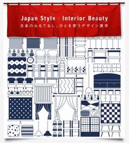 東京ビッグサイト 「JAPAN TEX2017」