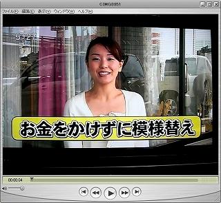 熊本 インテリア ドウェル 画像